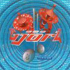 Björk - It's Oh So Quiet (CDS) CD2