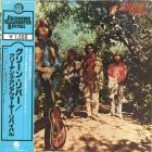 Creedence Clearwater Revival - Green River (Vinyl)