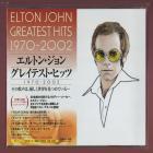Elton John - Greatest Hits 1970-2002 CD2