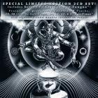 Karma To Burn - Appalachian Incantation CD2