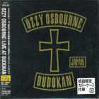 Ozzy Osbourne - Live At Budokan (Japanese Edition 2007)