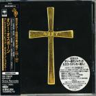 Ozzy Osbourne - The Ozzman Cometh (Japanese Edition) CD1