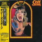 Ozzy Osbourne - Speak Of The Devil (Live) (Reissued 1987)