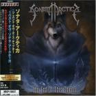 Sonata Arctica - End Of This Chapter: Best Of