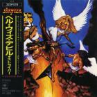 Stryper - To Hell With The Devil