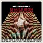 Thunderball - 12 Mile High