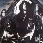 Xentrix - Kin