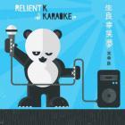 Relient K - Is For Karaoke (EP)