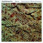 Paul Motian - Dance