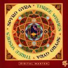 Spyro Gyra - Three Wishes