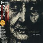 Paradise Lost - One Second (Japanese Edition)
