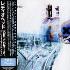 Radiohead - OK Computer (Collector's edition) CD1