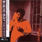 Otis Rush - Blues Live (Japan Edition) (Remastered 1994)