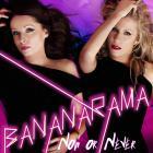 Bananarama - Now Or Never (EP)