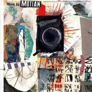 Monk In Motian (Vinyl)