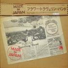 Made In Japan (Reissued 2011)