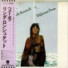 Linda Ronstadt - Different Drum (Vinyl)