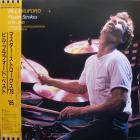 Bill Bruford - Master Strokes 1978-1985 (Vinyl)