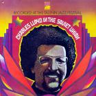 Charles Lloyd - In The Soviet Union (Vinyl)