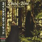 3 Inches Of Blood - Here Waits Thy Doom (Japanese Edition)