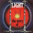 The Story Of Moses (Vinyl)