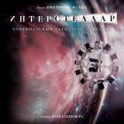 Hans Zimmer - Interstellar (Deluxe Edition)