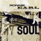 Ronnie Earl & The Broadcasters - Now My Soul