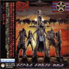 Scare Force One (Japanese Edition)