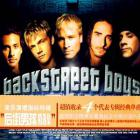 Backstreet Boys - Backstreet Boys Beatles (Japanese Edition)