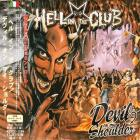 Hell In The Club - Devil On My Shoulder (Japanese Edition)