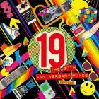 Paul Hardcastle - 19: The 30Th Anniversary Mixes