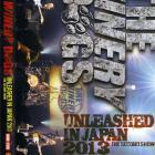 The Winery Dogs - Unleashed In Japan 2013: The Second Show