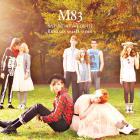 M83 - Saturdays = Youth: Remixes & B-Sides