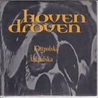 Køttpolska & Årepolska (EP)