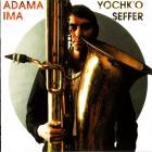 Adama Ima (Vinyl)