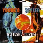Neffesh Music (Remastered 1995)