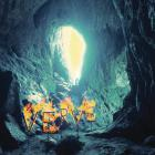 The Verve - A Storm In Heaven (Deluxe Edition) CD3
