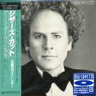 Art Garfunkel - Scissors Cut (Japan Edition) (Reissued 2012)