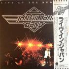 Ian Gillan - Live At The Budokan, Vol. 1 (Vinyl)