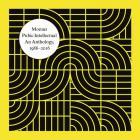 Pubic Intellectual - An Anthology 1986-2016 CD3
