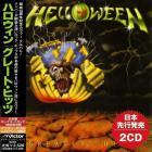 HELLOWEEN - World Of Fantasy CD1