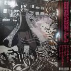 Massive Attack - Massive Attack V Mad Professor Part II (Mezzanine Remix Tapes '98)